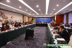 中美合同能源管理研讨会: 建立中美双方共同参与的合同能源管理项目推进工作组