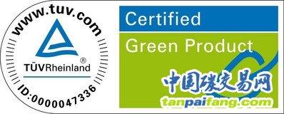 德国莱茵TUV绿色产品标识