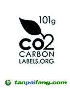 盘点分析世界各国形形色色碳标签制度