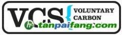 VCS碳减排项目标准