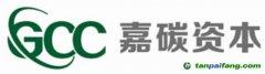 嘉碳开元基金【嘉碳开元投资基金/嘉碳开元平衡基金】