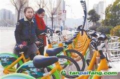 商洛投放公共自行车倡导绿色出行