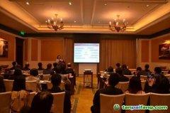 粤港两地碳标签互认机制研究与应用示范项目结题会在广州顺利召开