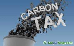"""""""碳税""""是节能减排唯一选择?"""