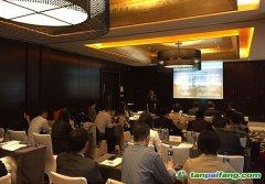 中美电力行业温室气体MRV研讨会和企业直报系统讨论会成功召开