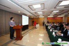 北京市发展改革委举办京赣碳排放权交易能力建设交流培训会