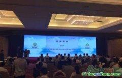 2016第七届地坛论坛在北京正式开幕