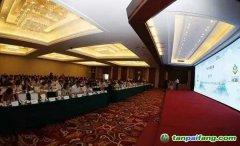 2016年第七届地坛论坛在北京成功举行