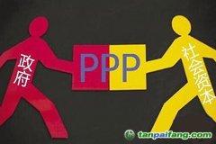 """关于举办""""绿色环保领域PPP模式应用""""培训的通知"""