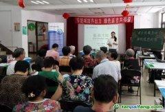 CQC上海分中心深入社区开展低碳科普宣传活动