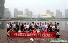 河南豫拓新能源科技有限公司引领低碳行业发展迈向新高度