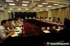 国家节能中心组织召开行业协会节能工作咨询座谈会