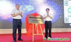 北京环境交易所与海峡股权交易中心签署战略合作协议