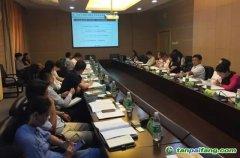 北京市绿色金融体系建设专家评审会