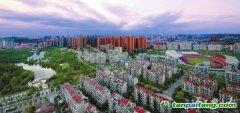 绿色崛起 云南自贡国家高新区发展低碳GDP