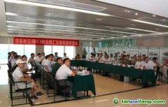 """华东林业产权交易所助推""""绿色G20""""——全国首个VCS林业碳汇交易项目受专家推崇"""