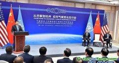 中美两国批准《巴黎气候变化协议》