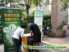 倡导绿色低碳生活 上海低碳社区创建渐入佳境