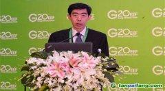 深化能效合作 共谋绿色发展