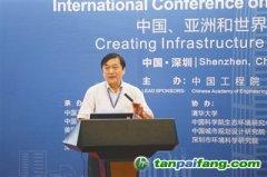 2016城市可持续建设国际会议在深圳召开