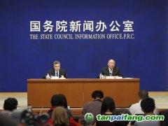 《中国应对气候变化的政策与行动2016年度报告》发布