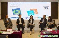 绿色债券研讨会暨中文版气候债券标准发布在深圳举行