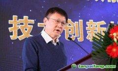 张建华:我国能源产业结构和能源分布不合理问题仍突出