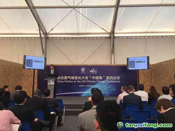 马拉喀什气候大会中国角边会拉开序幕
