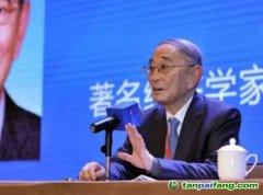 厉以宁:不要轻易谈拐点,中国经济还没有到拐点
