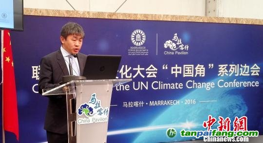 """由中国新闻社、中国国家气候战略中心和中国人民大学联合主办的""""气候传播与公众意识""""主题边会在联合国气候变化马拉喀什大会上举行。图为北京第二外国语学院附属中学校长付晓洁发言。 李晓喻 摄"""