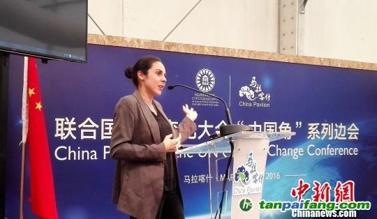 """由中国新闻社、中国国家气候战略中心和中国人民大学联合主办的""""气候传播与公众意识""""主题边会在联合国气候变化马拉喀什大会上举行。图为世界银行气候变化项目官员Giulia Braga发言。 李晓喻 摄"""