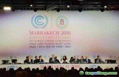 第23届联合国气候大会将在德国波恩举行