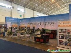 2016中国(昆明)节能环保和新能源产业博览会隆重开幕