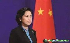 外交部:中方对《巴黎协定》生效表示祝贺