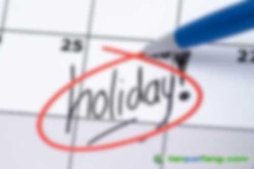 国务院办公厅关于2017年部分节假日安排的通知