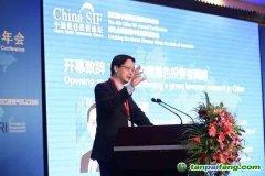 马骏:发展绿色金融需要大力培育绿色投资者