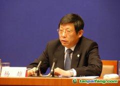 上海市市长杨雄主持市政府常务会议 研究碳排放配额分配方案