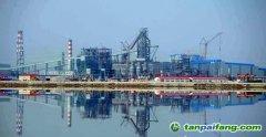 首钢集团总公司安全环保部组织召开全集团碳排放权交易工作培训会