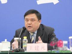 王建凡:环境保护税法实现收费与征税制度平稳转换