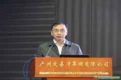 广东省碳排放权交易试点新纳入行业控排企业专题培训