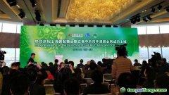 上海碳配额远期交易中央对手清算业务上线 填补我国绿色金融市场空白