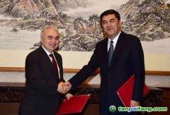国家能源局与国际能源署签署三年合作方案