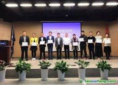 上海环境能源交易所2017年度会员大会顺利召开