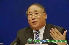 【高端访谈】中国气候变化事务特别代表解振华:下一步气候谈判所有问题都要拿出中国方案