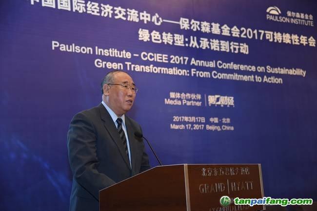 我国今年将启动碳排放权交易市场