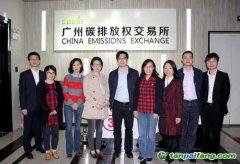 湖北省节能监察中心一行来广州碳排放权交易所调研