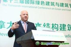 加拿大研究机构研发碳排放计算器,助中国发现减少建筑碳足迹之道