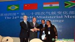 """第二十四次""""基础四国""""气候变化部长级会议在京举行"""