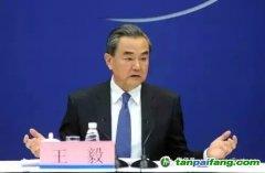 """""""一带一路""""国际合作高峰论坛将北京举行 28位国家元首确认出席论坛"""