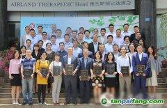 深圳排放权交易所举办2017年度合作伙伴大会